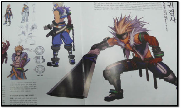 DNF Artbook reference